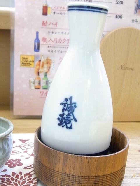 かい - 中尾酒造「せいきょう」純米 ¥400 常温で☆♪