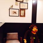猿カフェ -