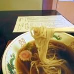 30269326 - のど越しの良い、風味豊かな麺でした。
