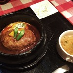 肉処菜家 わくら - 煮込みハンバーグ