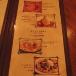 30271114 - ドルチェピザ、食べたいメニューがたくさん