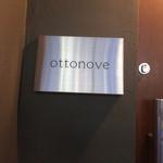 オットノーヴェ -