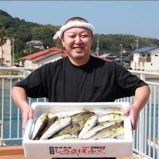 漁師さんから直接仕入れる魚介が自慢♪