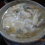 30277457 - ホルモン鍋