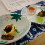 味三昧 みかど - 料理写真:先付と前菜