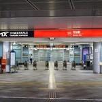 30279946 - 守谷駅