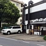 玉川 そば店 -