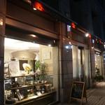 ミュゼ・ドゥ・ショコラ・テオブロマ - お店は代々木公園駅から歩いて6、7分のところにあります。