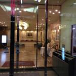 レストラン リビエラ - ラッセホール玄関