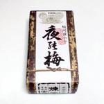 伏見駿河屋 - 煉羊羹・小520円(税別)。中には京橋の江戸時代絵図も包入