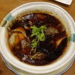 天鳳 - 牛肉と野菜の四川激辛煮(小)