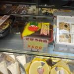 リモージュ - そぼろ弁当(チョコマロンケーキ)