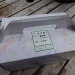 リモージュ - 洋生菓子です