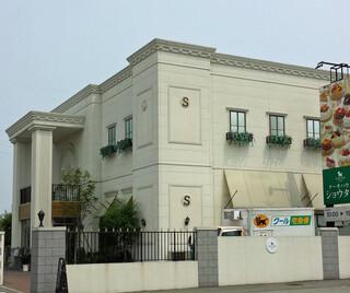 ケーキハウスショウタニ  武庫之荘店 - 尼宝線沿いにお城みたいなお店が