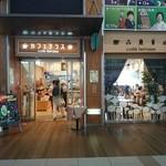 カフェテラス - 駅前の待ち合わせにバッチリ☆(ゝω・)vキャピ