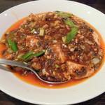 チリレンゲ - 四川麻婆豆腐