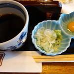 かみ山 - 蕎麦の薬味