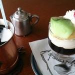 キー - アイスコーヒーとコーヒーゼリー