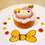 ベビー モンシェール カフェ - マイメロちゃんケーキ(463円、単品のみ)