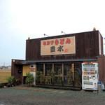 30297985 - 豊水さん