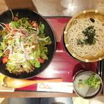 三宝庵 - マグロとアボガド丼セット