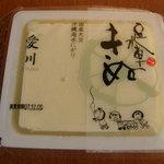 豆水車 愛川とうふ - 絹とうふ