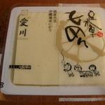 豆水車 愛川とうふ - 木綿とうふ