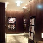 XEX TOKYO / Salvatore Cuomo Bros. -