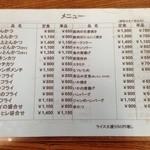 30300258 - メニュー①