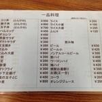 30300263 - メニュー②