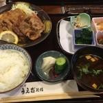 30300609 - 豚の生姜焼きランチ