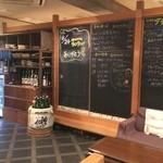 izakaya 新道亭 - 大きなボード、読みやすい!