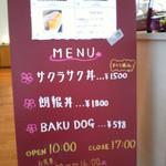 30300971 - 食事メニュー1