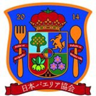 Unico西梅田は日本パエリア協会に所属しております