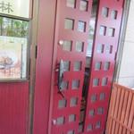 神田 雲林 - 入り口ドア