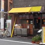 トモヤ - 店の外観