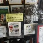 sobadokorokinugasa - 蕎麦の実が売ってました