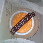 30304449 - チーズプリンGET☆