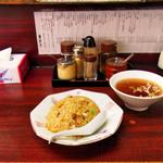 麺厨房 - チャーハン