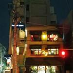 Rue Favart - 木造3階建ての一軒家
