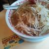 元祖麺屋ジャイアン