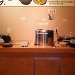 30306687 - キャベツ、ご飯、味噌汁食べ放題