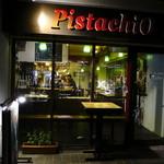 ピスタチオ酒場 -