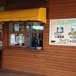 小岩井農場まきば園 軽食コーナー -