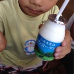 小岩井農場まきば園 ソフトクリームハウス - 飲むヨーグルト150円!