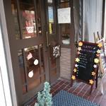 パティスリープロヴァンスノモリ - お店の入り口