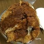 30311010 - 上ジャンボソースカツ丼(別角度から)