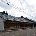 30313447 - あさひ山 蛍庵 (ホタルアン)