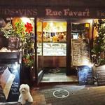 Rue Favart - 夏らしくソフトクリーム&かき氷