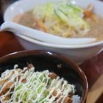 ぼすや - チャーマヨ丼とラーメン